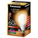【あす楽対象】 パナソニック LDA8L-G/Z60E/S/W LED電球 「LED電球プレミア」(一般電球形・全光束810lm/電球色相当・口金E26) LDA8L-G/Z60E/S/W[LDA8LGZ60ESW]
