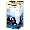 パナソニック LDA14D-G/K100EW LED電球 (一般電球形[広配光タイプ]・全光束1520lm/昼光色相当・口金E26) LDA14D-G/K100...