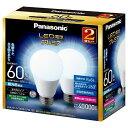 【あす楽対象】 パナソニック PANASONIC LDA7D-G/Z60E/S/W/2T LED電球 「LED電球プレミア」(一般電球形・全光束810l…