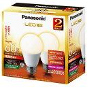 【あす楽対象】 パナソニック LDA8L-G/K60E/S/W/2T LED電球 (一般電球形・全光束810lm/電球色相当・口金E26/2個入) LDA8L-G/K60E/S/W/2T[LDA8LGK60ESW2T]