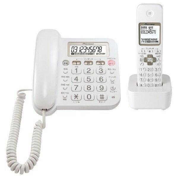 【送料無料】 パイオニア 【子機1台】デジタルコードレス留守番電話機 TF-SA15S-W(ホワイト)[TFSA15SW]