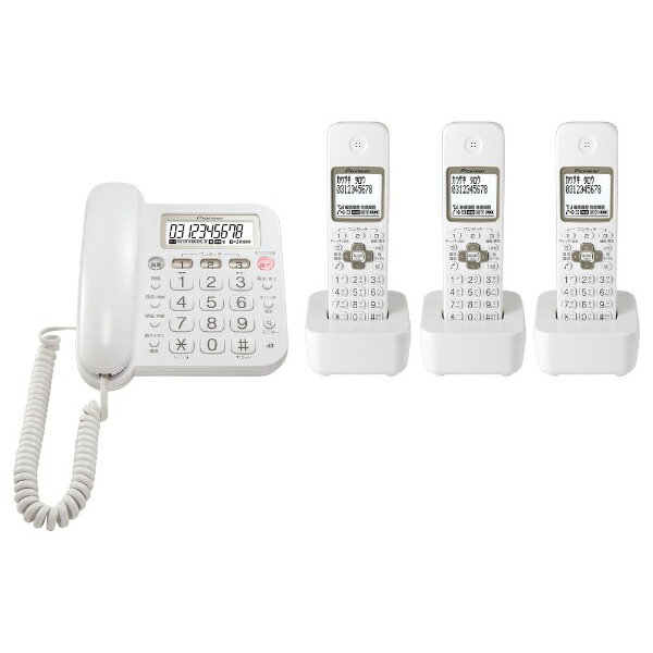 【送料無料】 パイオニア 【子機3台】デジタルコードレス留守番電話機 TF-SA15T-W(ホワイト)[TFSA15TW]