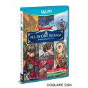 スクウェアエニックス ドラゴンクエストX オールインワンパッケージ【Wii Uゲームソフト】