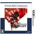 アトラス デビルサバイバー オーバークロック アトラス ベスト コレクション【3DSゲームソフト】