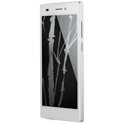 【送料無料】FREETEL[LTE対応]SIMフリーAndroid5.1スマートフォン「FREETEL雅」5型(メモリ2GB・ストレージ32GB)ホワイトFTJ152C-MIYABI-WH