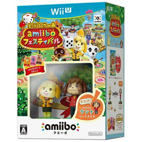 任天堂 どうぶつの森 amiiboフェスティバル(ケント付き)【Wii Uゲームソフト】