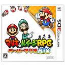 任天堂 【決算セール】マリオ&ルイージRPG ペーパーマリオMIX【3DSゲームソフト】