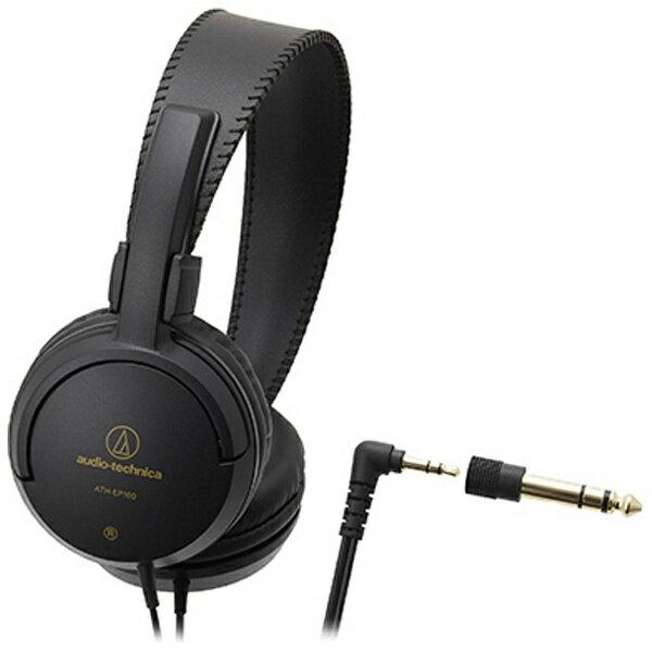 オーディオテクニカヘッドホン(楽器モニター用)ATH-EP100[ATHEP100]
