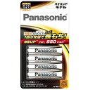 パナソニック PANASONIC BK-4HLD/4B 【単4形ニッケル水素充電池】 4本「充電式エボルタ ハイエンドモデル 」  BK-4HLD/4B