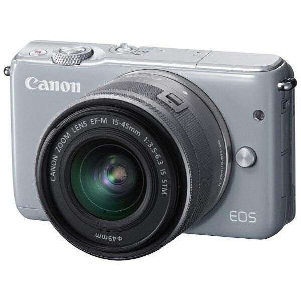 【送料無料】 キヤノン EOS M10【EF-M15-45 IS STM レンズキット】(グレー/ミラーレス一眼カメラ)[EOSM10GY1545ISSTMLK]