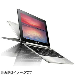 Chromebook シルバー
