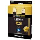 ショッピングhdmiケーブル パナソニック Panasonic RP-CHKX30-K HDMIケーブル ブラック [3m /HDMI⇔HDMI /フラットタイプ /イーサネット対応][RPCHKX30K] panasonic