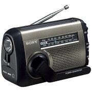 【送料無料】 ソニー SONY 【ワイドFM対応】FM/AM 防災ラジオ ICF-B99S C[ICFB99SC]