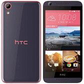 【送料無料】 HTC Desire 626 マカロンピンク「DESIRE626PK」 Android 5.1・5型・メモリ/ストレージ:2GB/16GB nanoSIMx1 SIMフリースマートフォン