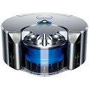 【送料無料】 ダイソン ロボット掃除機 「Dyson 360 eye」 RB01 ニッケル/ブルー