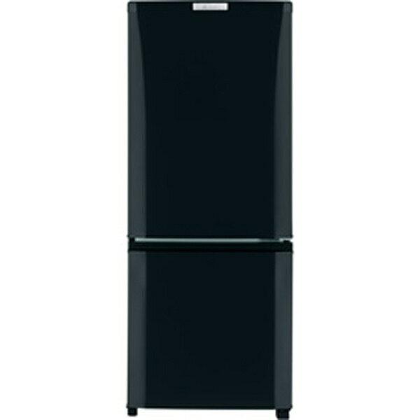【標準設置費込み】 三菱 《基本設置料金セット》 2ドア冷蔵庫 (146L) MR-P15Z-B サファイアブラック 「Pシリーズ」[MRP15ZB]