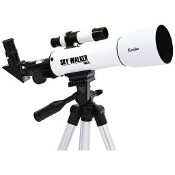 【送料無料】 ケンコー 天体望遠鏡 「スカイウォーカー」 SW-0