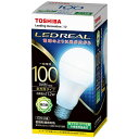 東芝 TOSHIBA LED電球 「LED REAL」(一般電球形[全方向タイプ] 全光束1520lm/昼白色相当 口金E26) LDA11N-G/100W LDA11NG100W