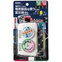 ヤザワ 変圧器 (ダウントランス・熱器具専用)(1500W) HTD130240V1500W