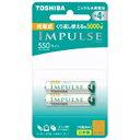 東芝 TOSHIBA 【単4形ニッケル水素充電池】 2本 「IMPULSE」(ライトタイプ) TNH-4LE 2P TNH4LE2P