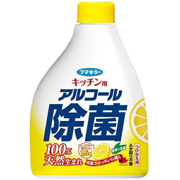 フマキラー FUMAKILLA フマキラー キッチン用アルコール除菌スプレー つけかえ用 400ml〔除菌用品〕