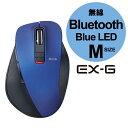 エレコム ワイヤレスBlueLEDマウス[Bluetooth 3.0・Mac/Win] M-XGM10BBシリーズ Mサイズ(5ボタン・ブルー) M-XGM10BBBU[MXGM10BBBU]