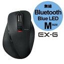 エレコム ワイヤレスBlueLEDマウス[Bluetooth 3.0・Mac/Win] M-XGM10BBシリーズ Mサイズ(5ボタン・ブラック) M-XGM10BBBK[MXGM10BBBK]