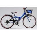 【送料無料】 ブリヂストン 22型 子供用自転車 エクスプレスジュニア(ブルー&ブラック/6段変速) EX265【2016年モデル】 【代金引換配送不可】