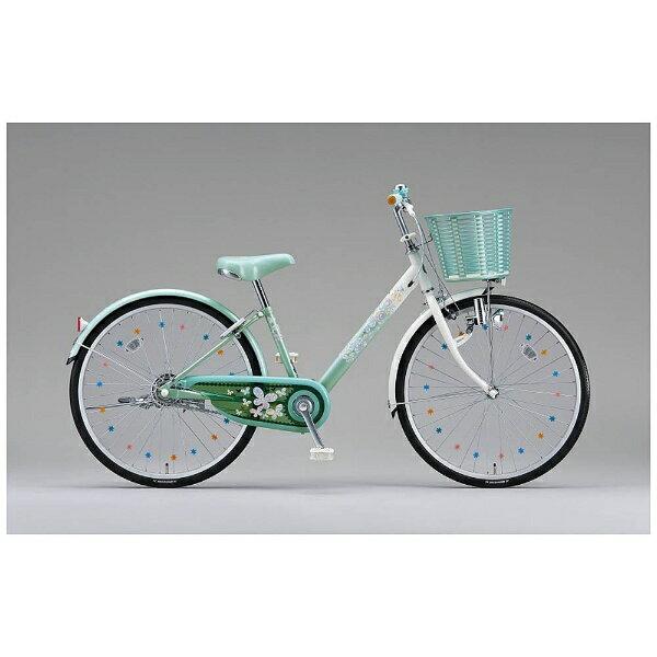 【送料無料】 ブリヂストン 20型 子供用自転車 エコパル(ミント/シングルシフト) EP005【2016年モデル】 【代金引換配送不可】