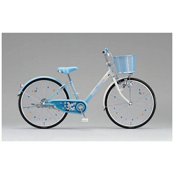 【送料無料】 ブリヂストン 20型 子供用自転車 エコパル(ブルー/シングルシフト) EP005【2016年モデル】 【代金引換配送不可】
