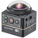 【送料無料】 コダック マイクロSD対応・4K対応 360°アクションカメラ Kodak PIXPRO SP360 4K[SP3604K]