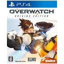 【送料無料】 スクウェアエニックス オーバーウォッチ オリジンズ・エディション【PS4ゲームソフト】