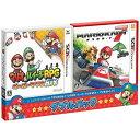【送料無料】 任天堂 『マリオ&ルイージRPG ペーパーマリオMIX・マリオカート7』ダブルパック【3DSゲームソフト】