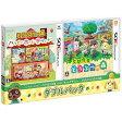 【送料無料】 任天堂 『どうぶつの森 ハッピーホームデザイナー・とびだせ どうぶつの森』ダブルパック【3DSゲームソフト】