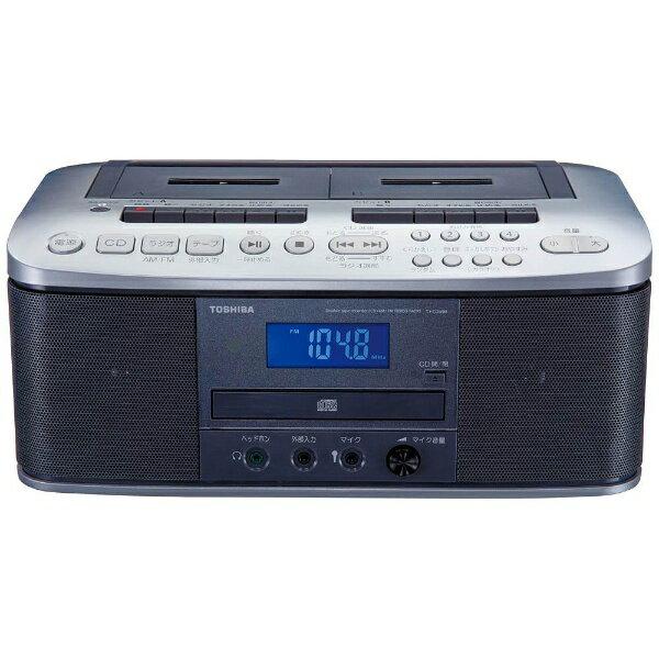 【送料無料】 東芝 【ワイドFM対応】CDラジカセ(ラジオ+CD+カセットテープ) ダブルカセット TYCDW88S