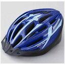 ブリヂストン BRIDGESTONE 子供用ヘルメット エアリオヘルメットM(ブルー/54~56cm) CHA5456