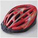 ブリヂストン 子供用ヘルメット エアリオヘルメットM(レッド/54〜56cm) CHA5456