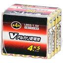 オーム電機(OHM) 【単4形】20本 アルカリ乾電池 LR03/S20P/V