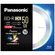 パナソニック LM-BR50L10WP 録画用 BD-R DL 1-4倍速 50GB 10枚 LM-BR50L10WP[LMBR50L10WP]