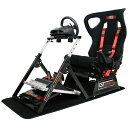 【送料無料】 NEXTLEVELRACING ゲーミングシート Next Level Racing GTultimate V2 Racing Simulator Cockpit [セット商品] NLR-S001