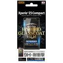 レイアウト Xperia Z5 Compact用 ブルーライトカット/9H耐衝撃・ブルーライト・光沢・防指紋ハイブリッドガラスコートフィルム 1枚入 RT-RXPH2FT/V1
