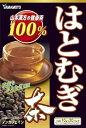 ショッピング麦茶 山本漢方 はとむぎ茶100%(20包)【代引きの場合】大型商品と同一注文不可・最短日配送
