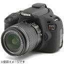 家電, AV, 相機 - ジャパンホビーツール イージーカバー EOS Kiss X70 ブラック