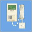 【送料無料】 パナソニック Panasonic ガス警報器 「ガス当番」 (AC100Vコード式・単独型) 都市ガス用 SH12918[SH12918] panasonic