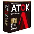 【送料無料】 ジャストシステム 〔Win版〕 ATOK エイトック 2016 プレミアム