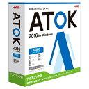ジャストシステム 〔Win版〕◆要申請書◆ ATOK エイトック 2016 ベーシック ≪アカデミック版≫