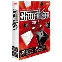 【あす楽対象】 ジャストシステム 〔Win版〕 Shuriken 2016