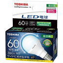 東芝 LED電球 (ミニクリプトン形[広配光タイプ]・全光束860lm/昼白色相当・口金E17) LDA7N-G-E17/S/60W[LDA7NGE17S60W...
