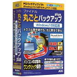 AOSテクノロジーズ(アルファ・オメガソ 〔Win版〕 ファイナル丸ごとバックアップplus Windows10対応版