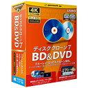 テクノポリス 〔Win版〕 ディスククローン 7 BD&DVD